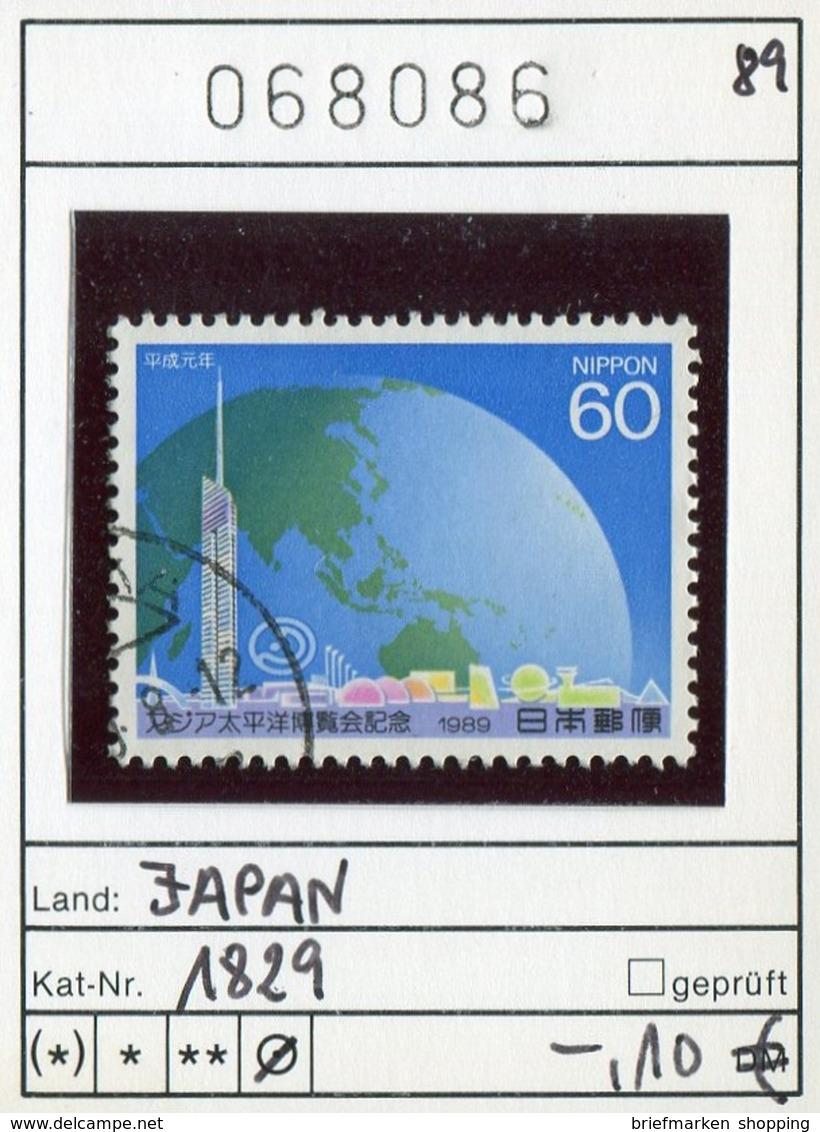 Japan - Japon - Nippon - Michel 1829  - Oo Oblit. Used Gebruikt - 1926-89 Emperor Hirohito (Showa Era)