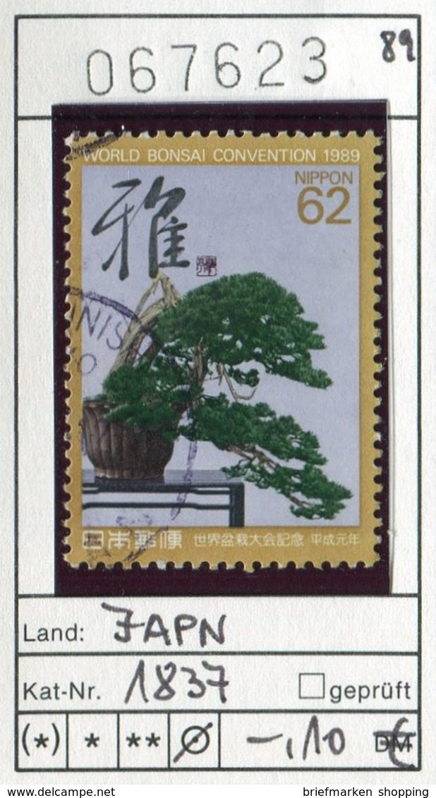 Japan - Japon - Nippon - Michel 1837  - Oo Oblit. Used Gebruikt - 1926-89 Emperor Hirohito (Showa Era)