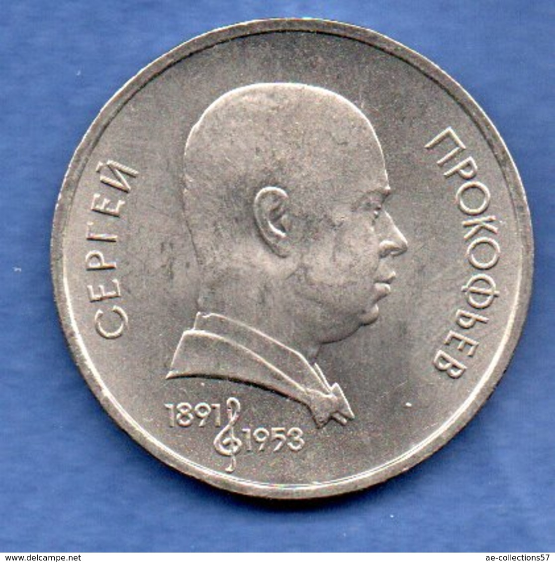 Russie --  1 Rouble 1991  -  Km # 263 -  état  SUP - Russia