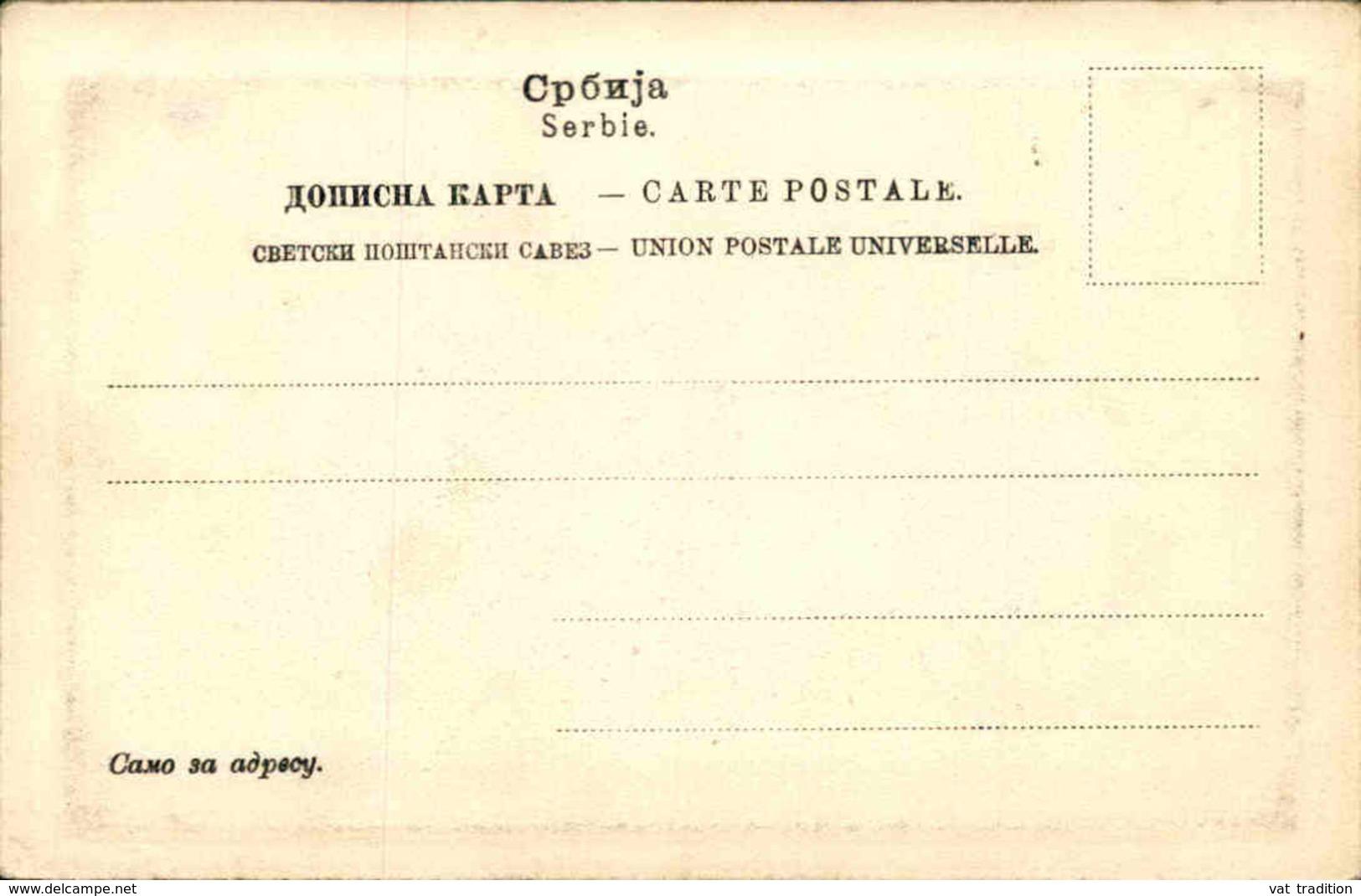 SERBIE - Carte Postale - Bacuna Yuinza - Vassina Strasse - L 29797 - Serbie