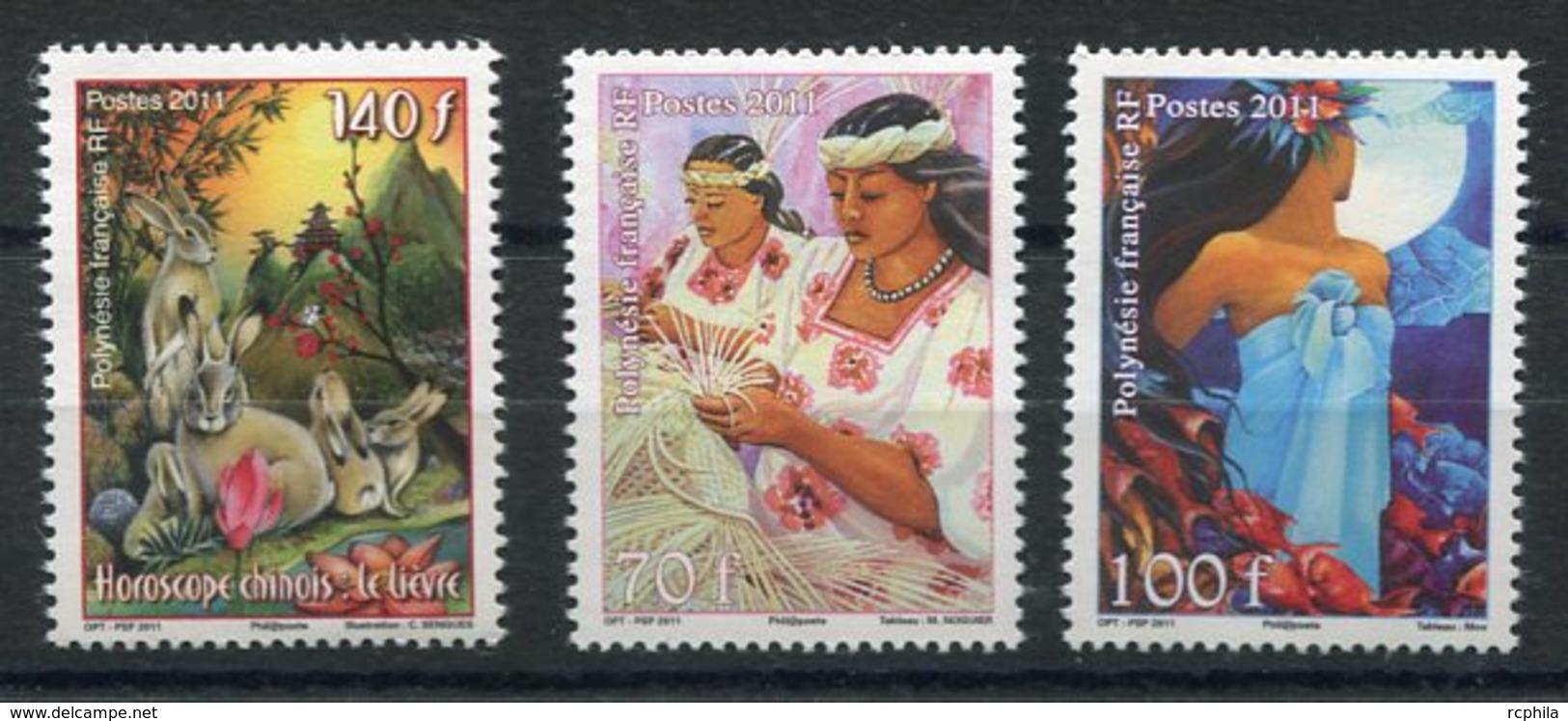 RC 12694 POLYNÉSIE N° 939 + 940 / 941 ANNÉE DU LIÈVRE ET JOURNÉE DE LA FEMME NEUF ** - Polynésie Française