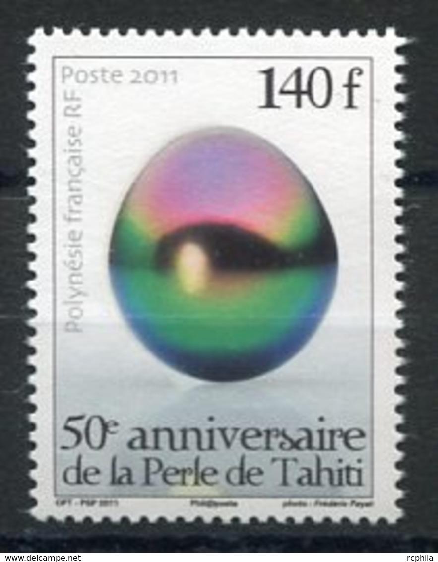 RC 12696 POLYNÉSIE N° 948 PERLE DE TAHITI NEUF ** - Neufs
