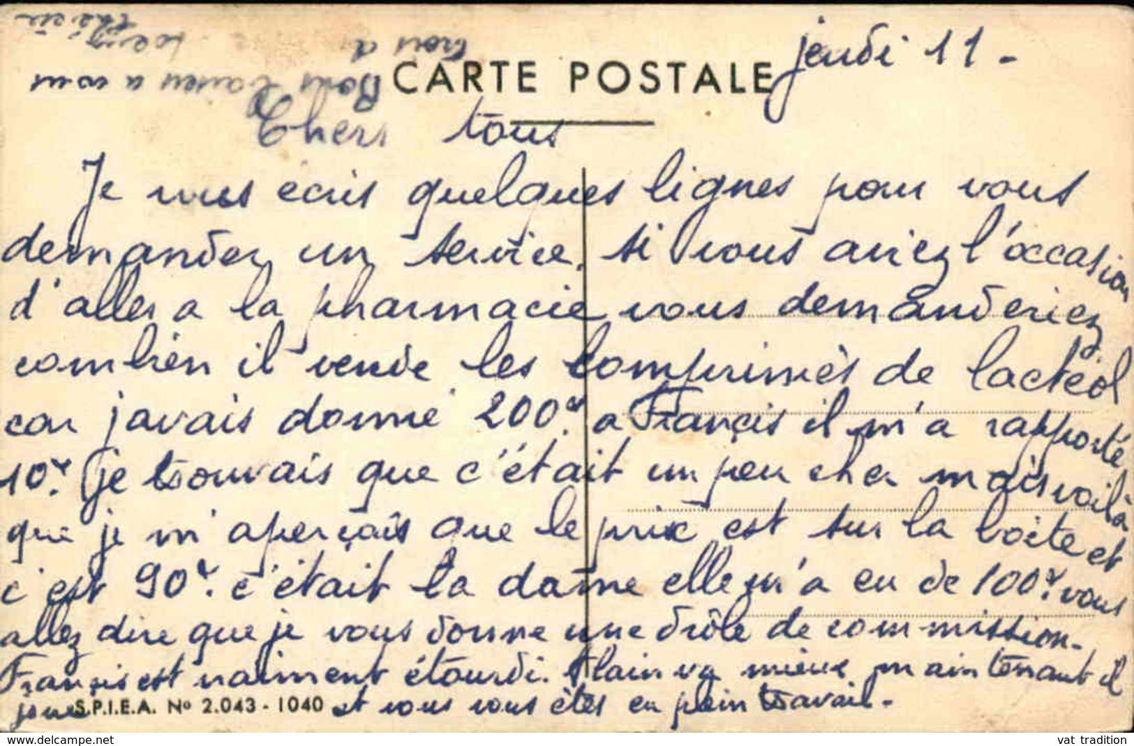 AGRICULTURE - Carte Postale Publicitaire - Effets Des Ammonitrates Sur Le Blé - L 29911 - Cultures