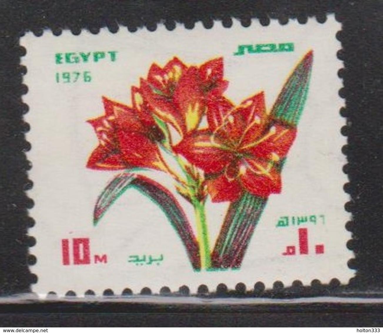EGYPT Scott # 1013 MH - Flower - Egypt