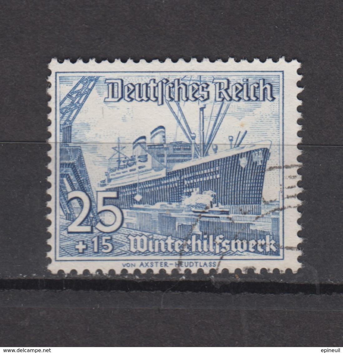 ALLEMAGNE ° 1937 YT N° 601 - Allemagne