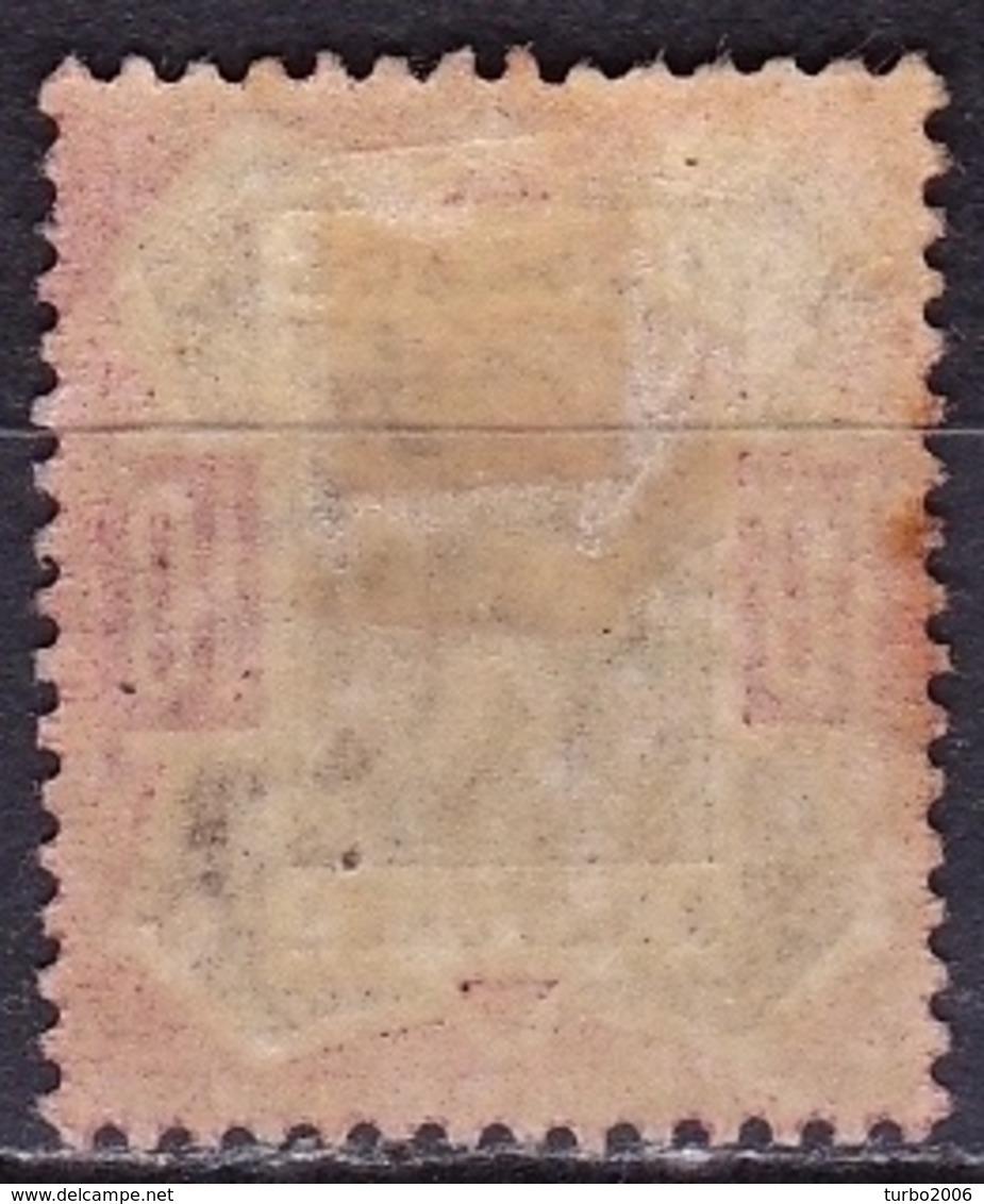 G.B. 1887-1892 Queen Victoria 10 D  Dull Purple / Deep Bright Carmine  SG 210 A MH - Ungebraucht