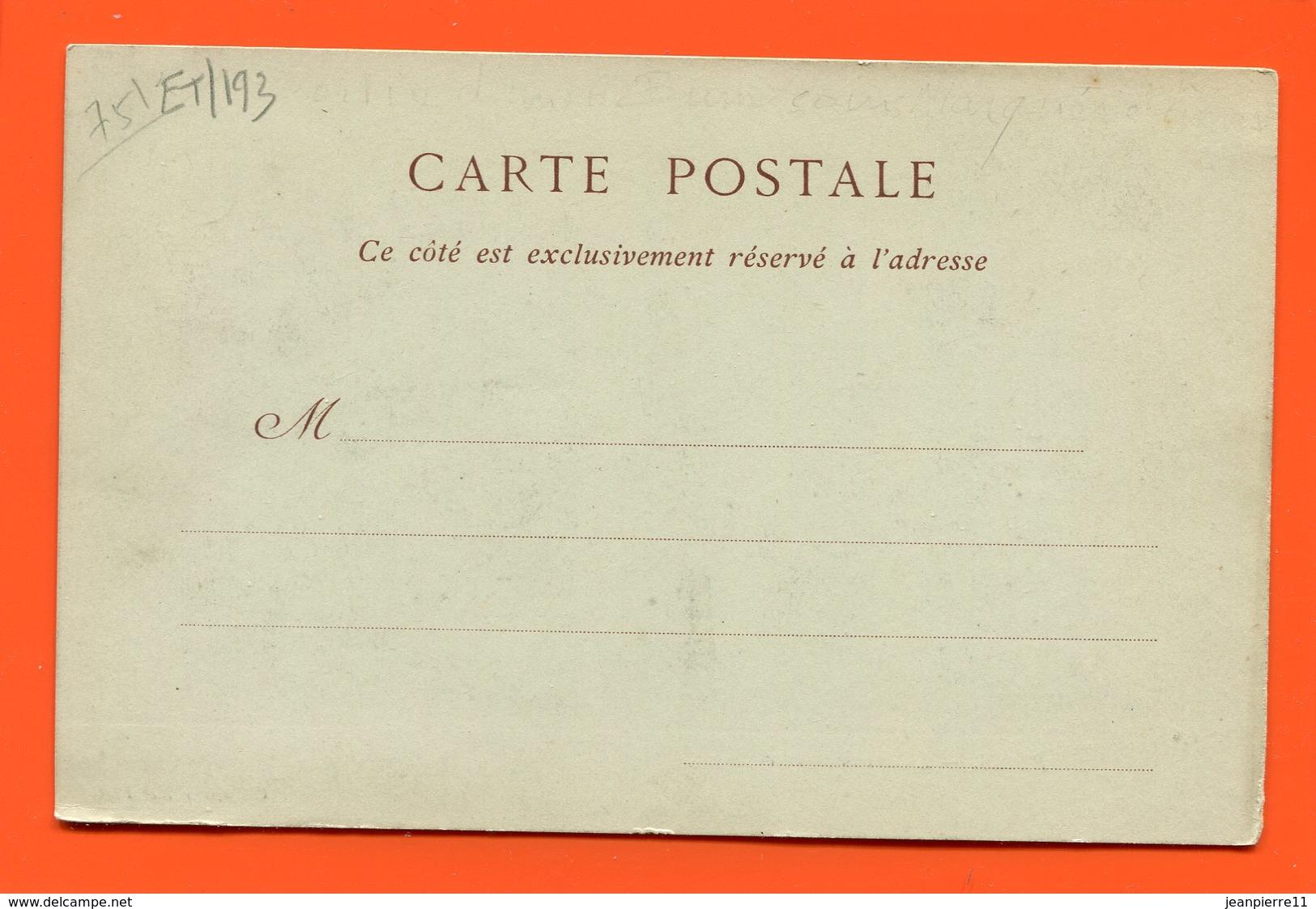 ET/193  PARIS L ECOLE DE GUERRE // Roue - Autres Monuments, édifices