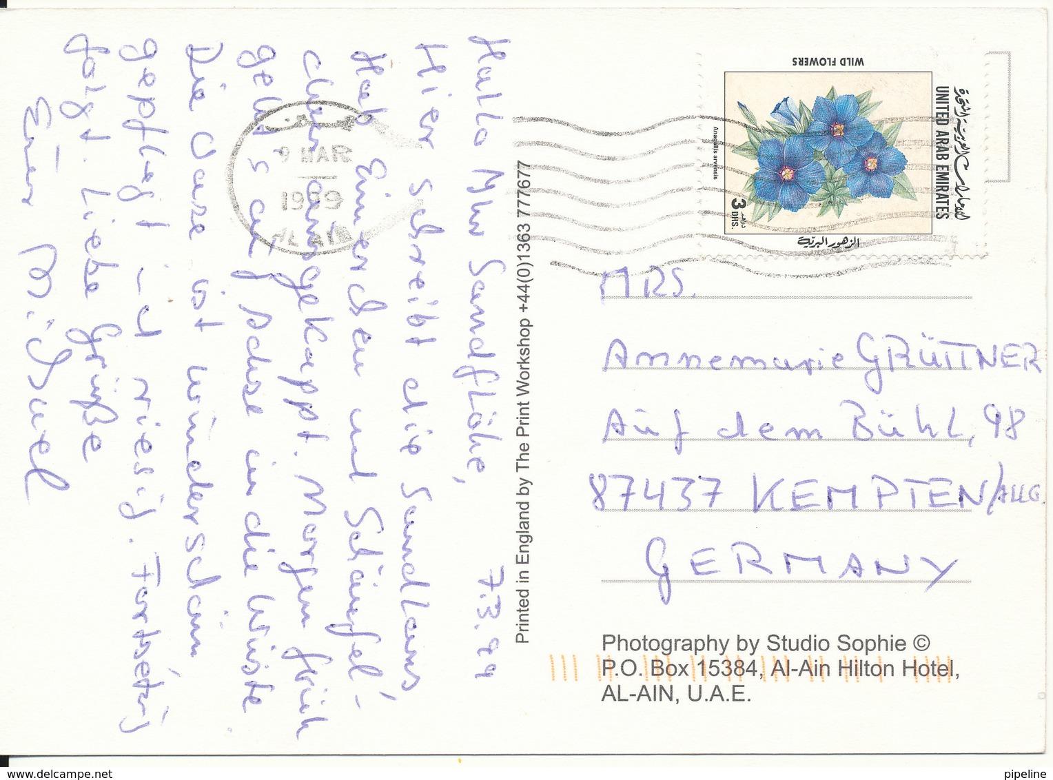UAE Al-Ain Postcard Sent To Germany 9-3-1999 (Greetings From Al-Ain) - United Arab Emirates