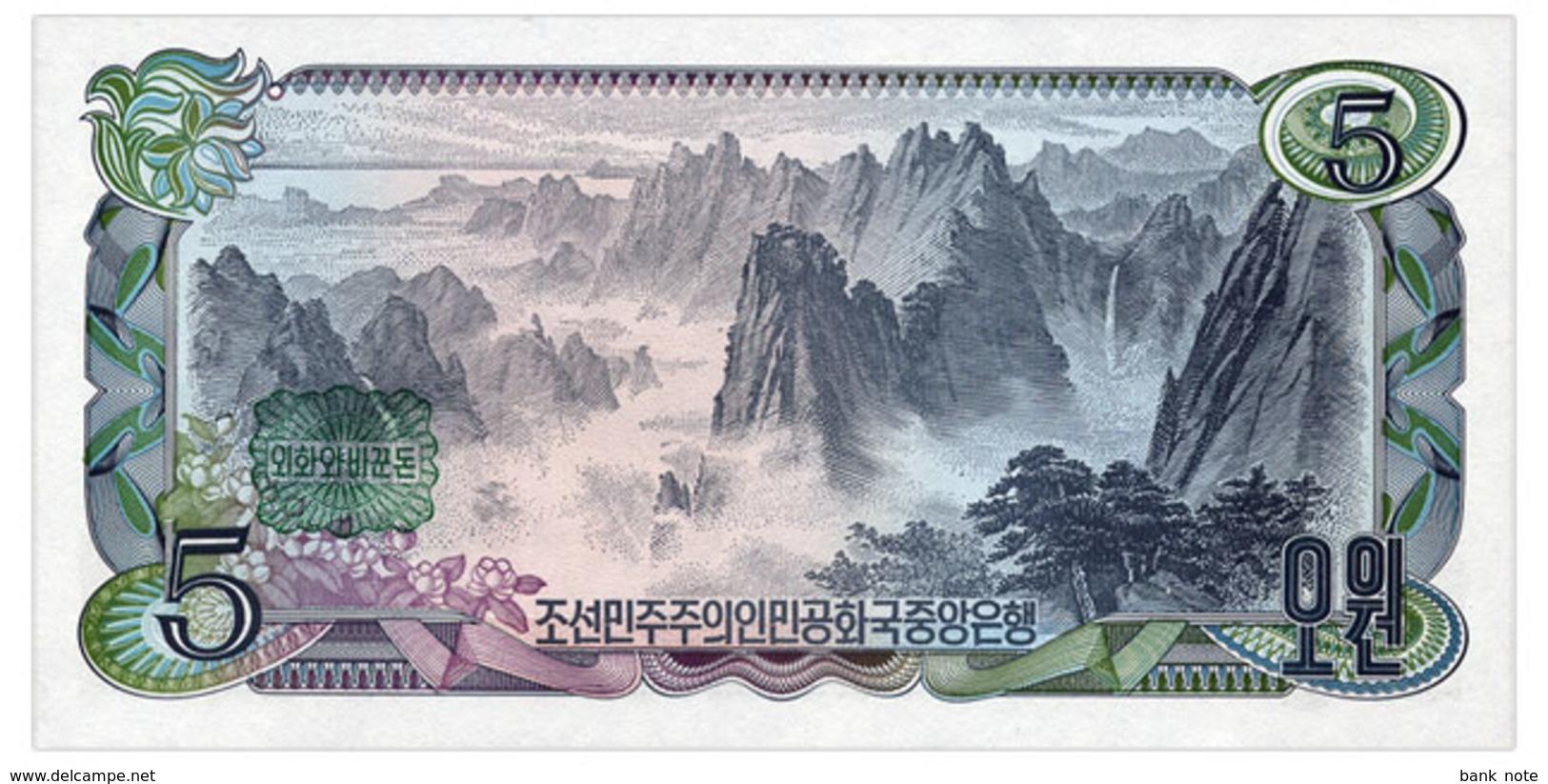NORTH KOREA 5 WON 1978 Pick 19b Unc - Korea, North