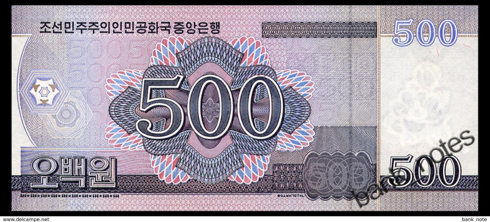 NORTH KOREA 500 WON 2008(2013) COMMRMORATIVE Pick CS14 Unc - Korea, North