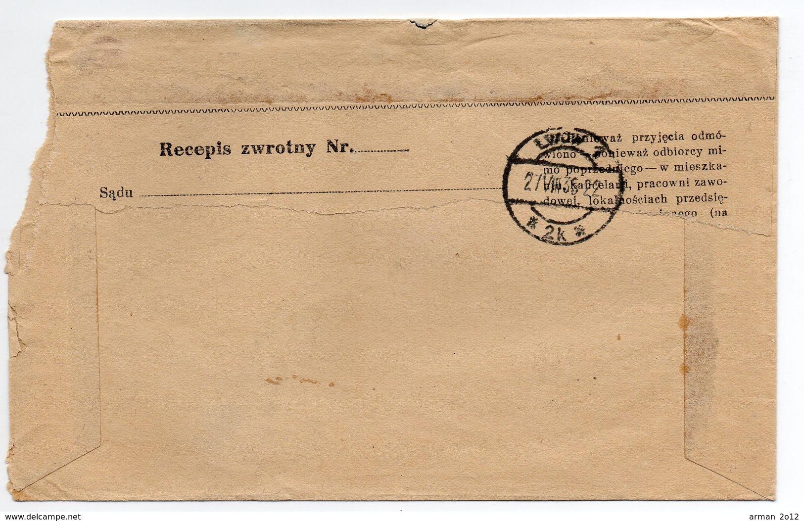 Poland Ukraine Registered Busk Lwow 1935 - 1919-1939 Republic