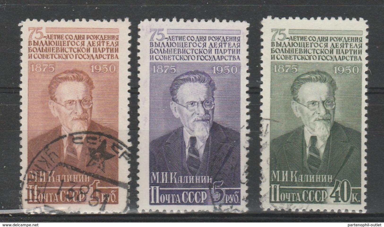 URSS - Usati - Kalinin. Cat. Unificato. N. 1498/00 - 1923-1991 URSS