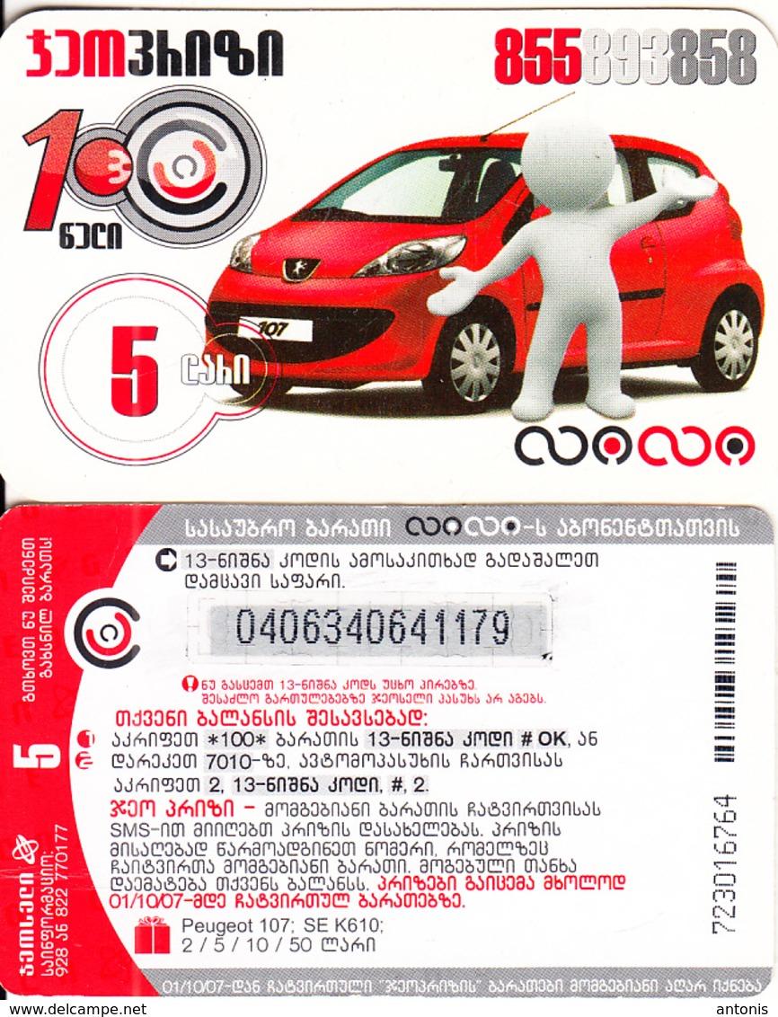 GEORGIA - Peugeot 107, Geocell Prepaid Card 5 GEL, Used - Géorgie