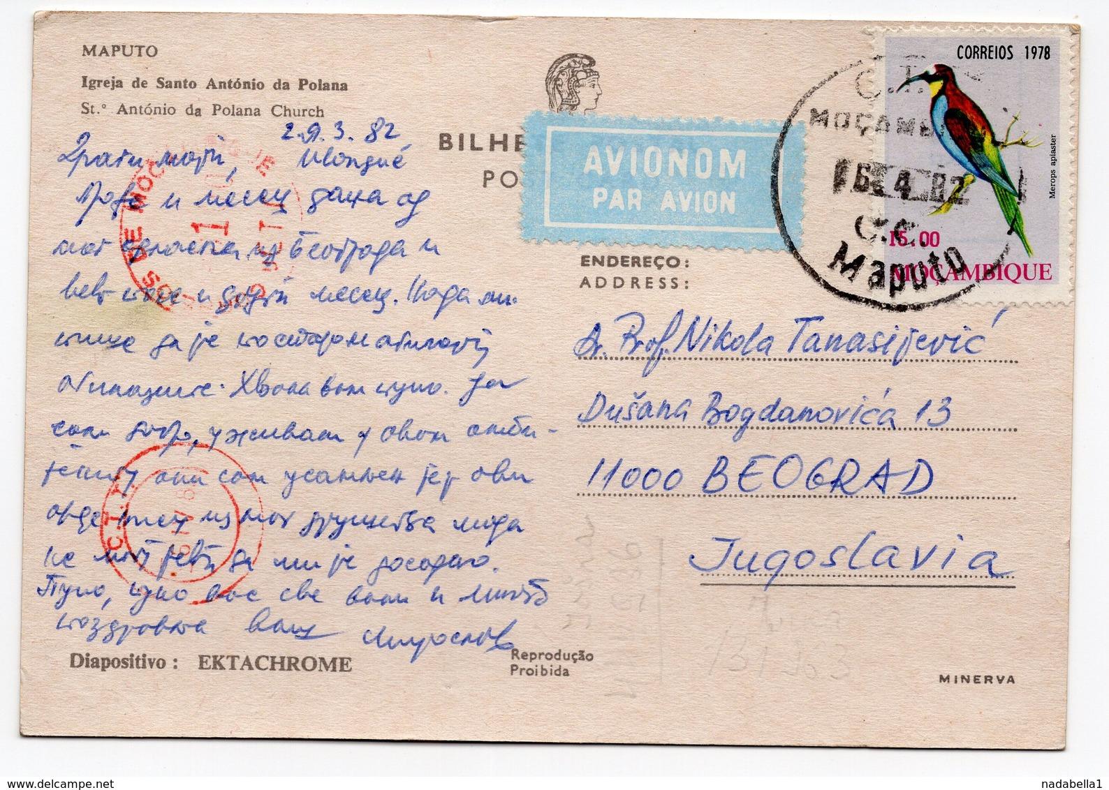 1982 MOZAMBIQUE, YUGOSLAVIA, MAPUTO TO BELGRADE, AIR MAIL, BIRD ON THE STAMP - Mozambique