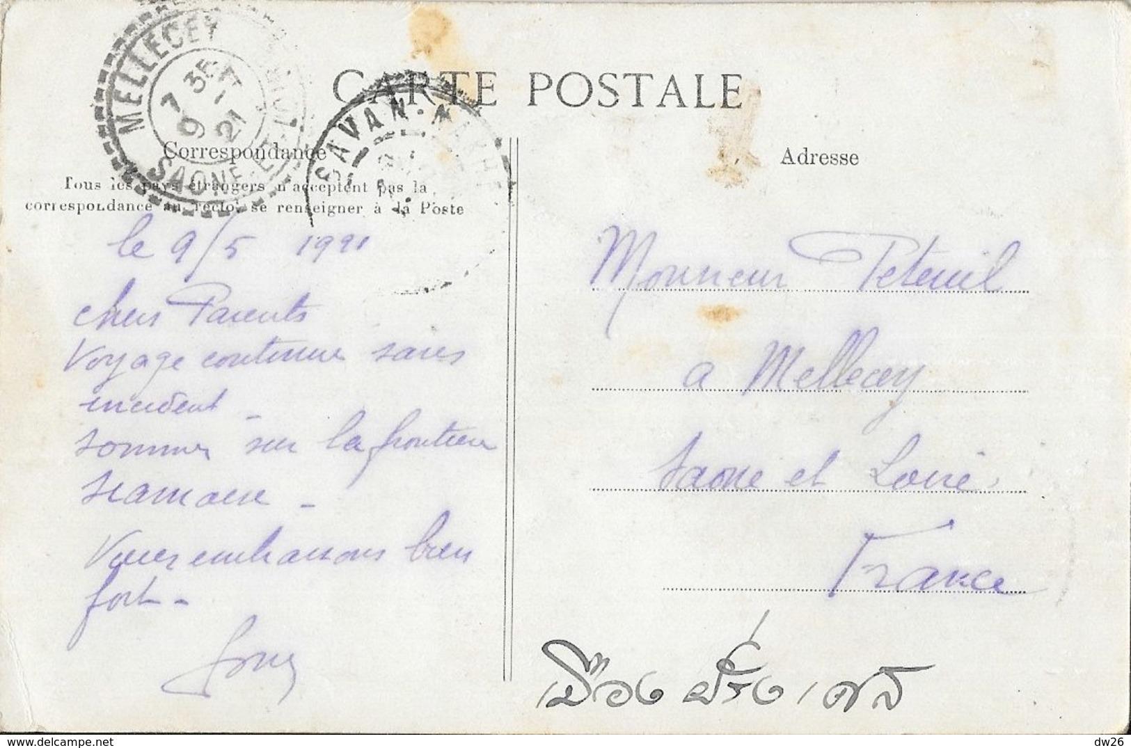 Jeu De Lutte Pak-Ta - Cliché De Sesmaisons - Collection De L'Union Commerciale Indo-chinoise, Laos - Carte N° 643 - Laos