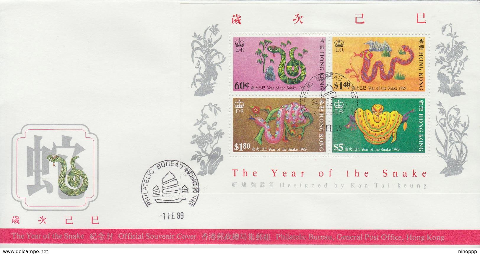 Hong Kong 1989 The Year Of The Snake Miniature Sheet FDC - Hong Kong (1997-...)
