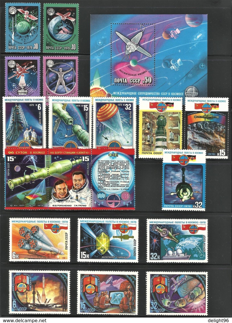 1978-90 USSR Russian Space Program Mini Collection (** / MNH / UMM) - Space
