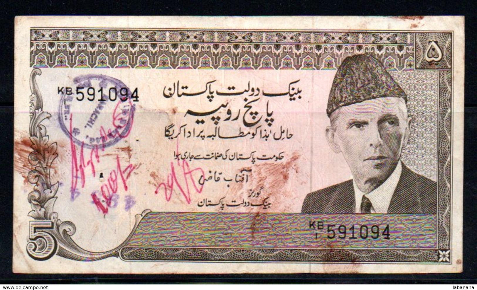 329-Pakistan Billet De 5 Rupees 1983-84 KB1 Contremarque Karachi - Pakistan