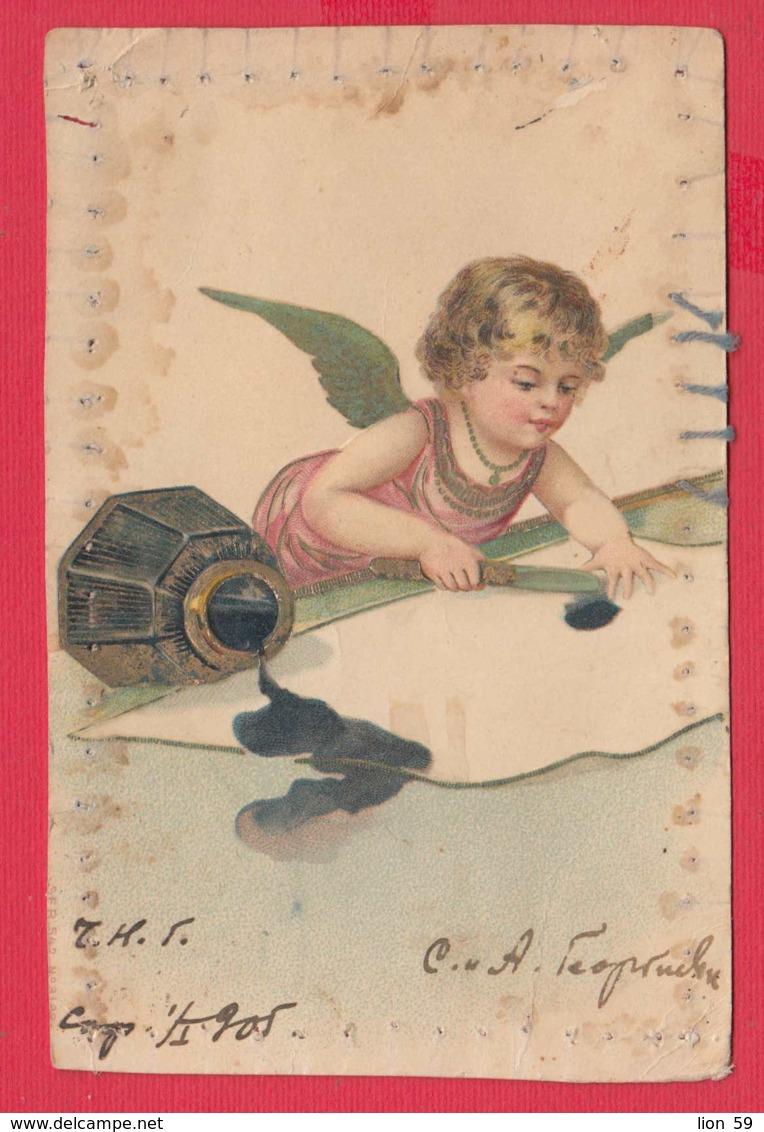 242662 / Artist ?? - BOY ANGEL LETTER Pen Bottles Of Ink USED SOFIA - SAMOKOV , 5 St. 1905 BULGARIA - Angels