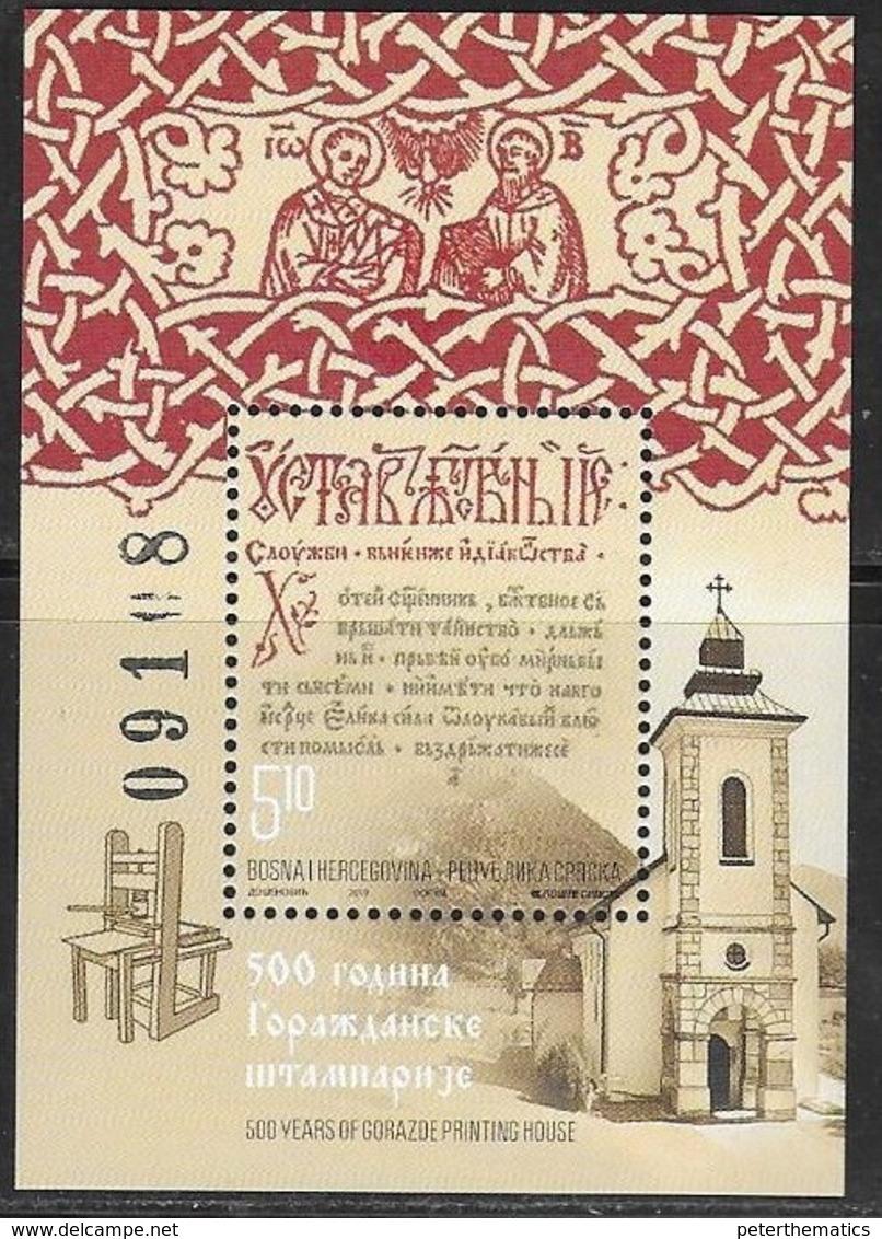 BOSNIA SERB,  2019, MNH,CHRISTIANITY, ORTHODOX CHURCH, GORADZE PRINTING HOUSES, MOUNTAINS, S/SHEET - Architecture