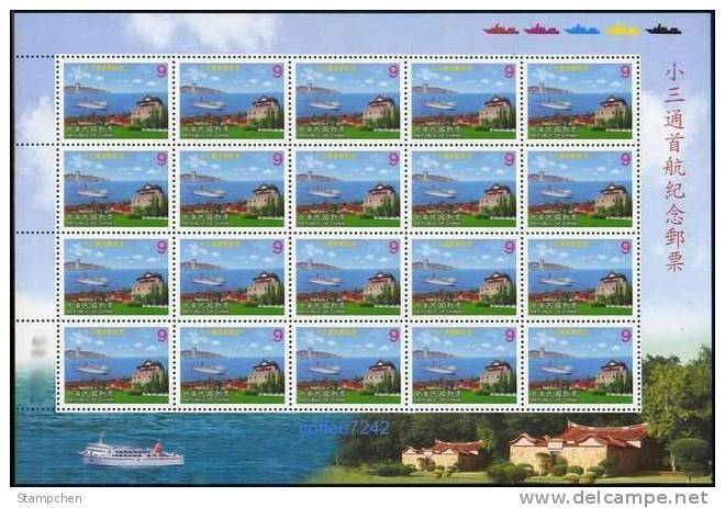 Taiwan 2001 3 Small Links Stamps Sheets Tower Ship Sailing Boat Scenery - Blocks & Sheetlets