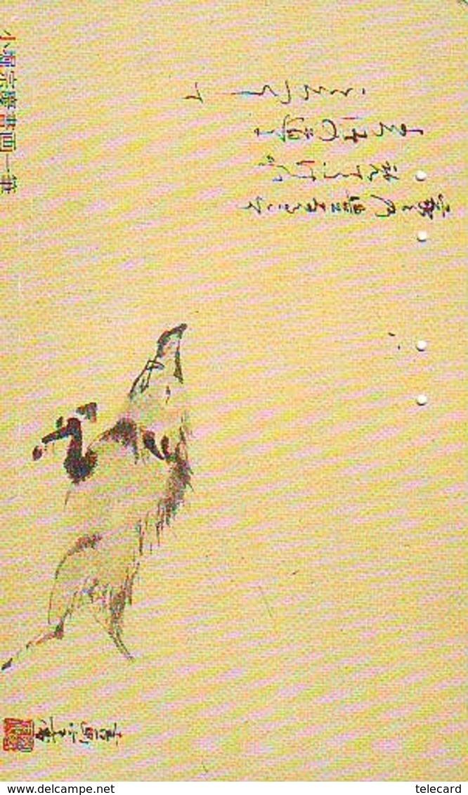 Télécarte Japon *  YEAR Of The PIG (己亥) ZODIAC  (593) COCHON * PHONECARD JAPAN * TK * SCHWEIN * PORCO * VARKEN - Zodiaco