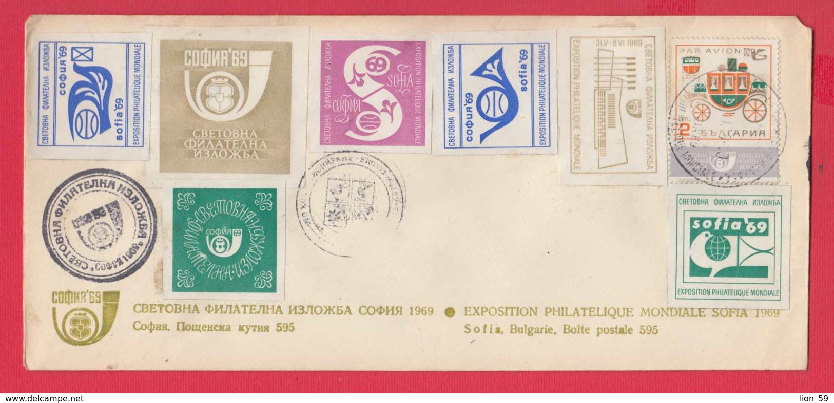 242707 / Bulgaria 1969 CINDERELLA LABEL VIGNETTE World Philatelic Exhibition SOFIA 69 , BIRD DOVE , SHIP , Bulgarie - Cinderellas