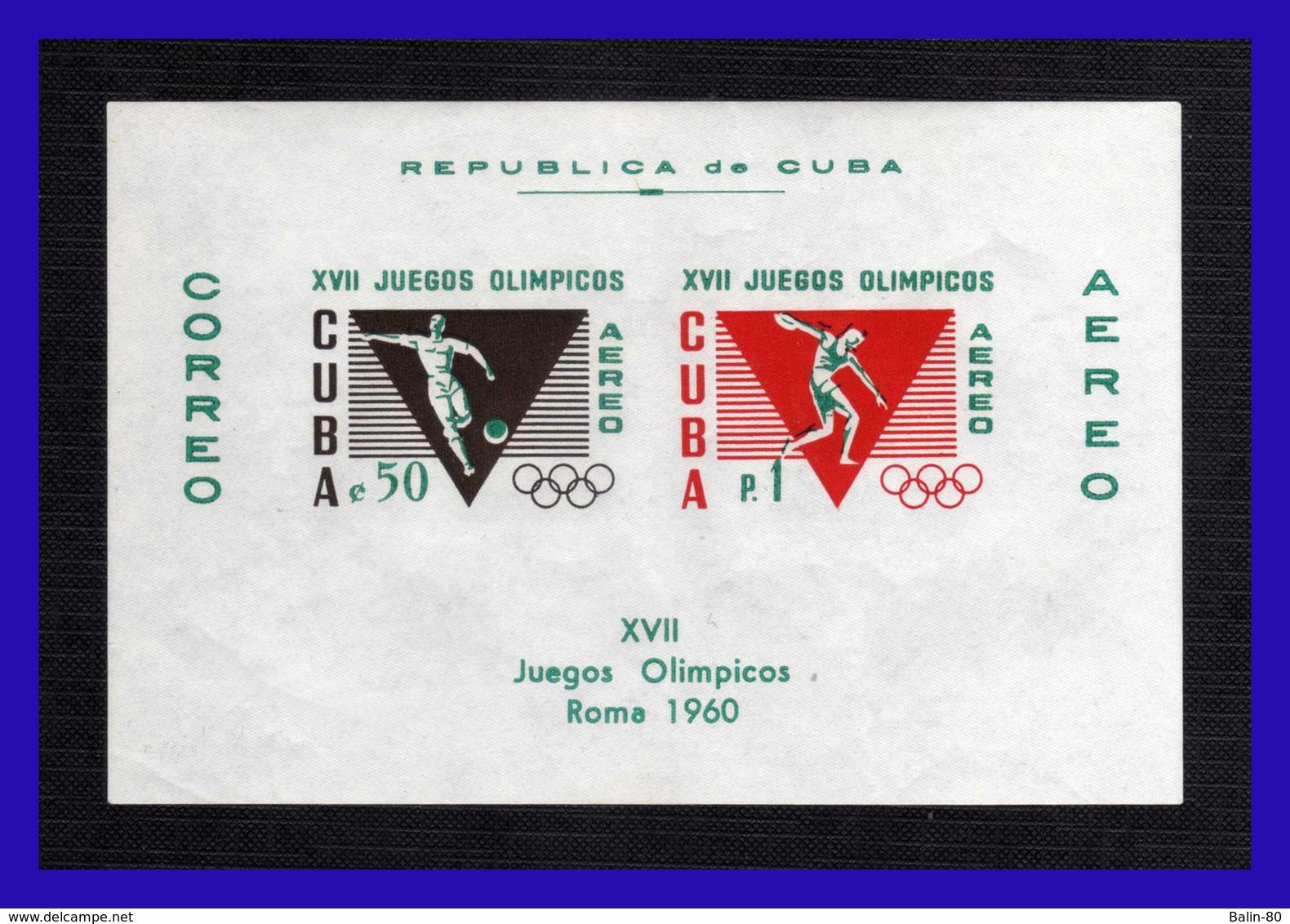 1960 - Cuba - JJOO De Roma - MNH - CU- 246 - 06 - Hojas Y Bloques