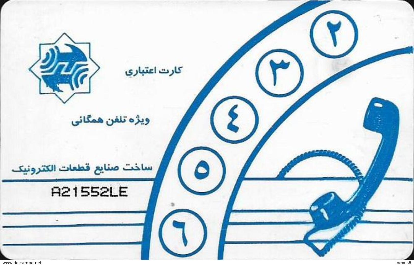 Iran - Iran Telecom - Blue Tulips & Dove (Iran Telecom On Corner) Chip Afnor TH02, Cn. On Backside, Used - Iran