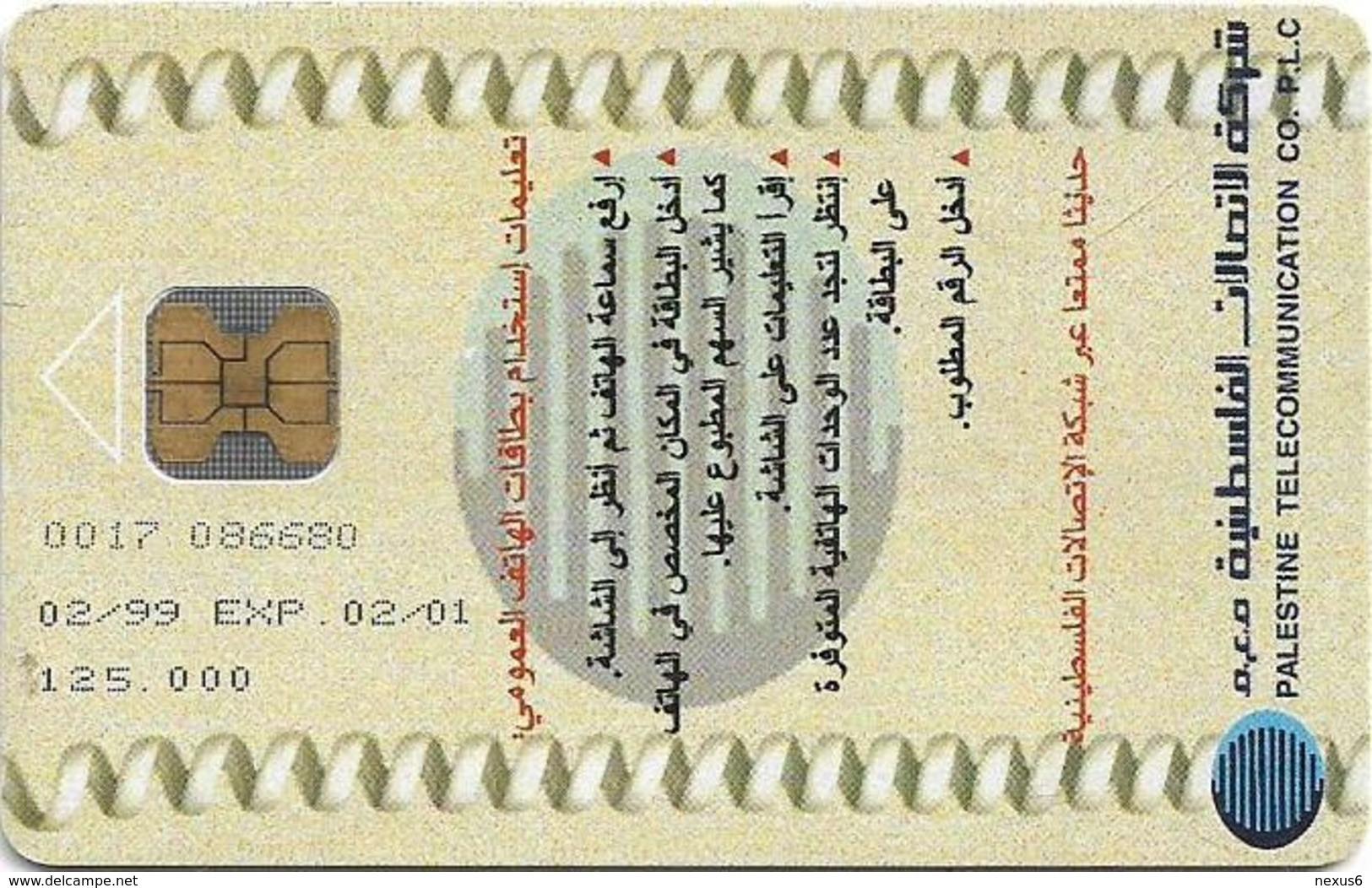 Palestine - Paltel (Chip) - Banknote Palestian Pound, 02.1999, Chip Oberthur, 10U, 125.000ex, Used - Palestine