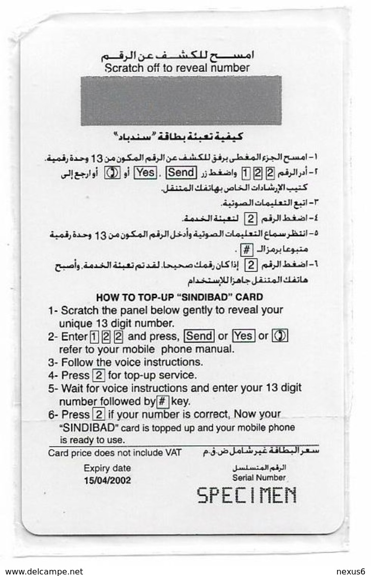 Palestine - Jawwal - Sindibad - Big Guy In Red Font, Exp.15.04.2002, Prepaid 200U, NSB Specimen - Palestina