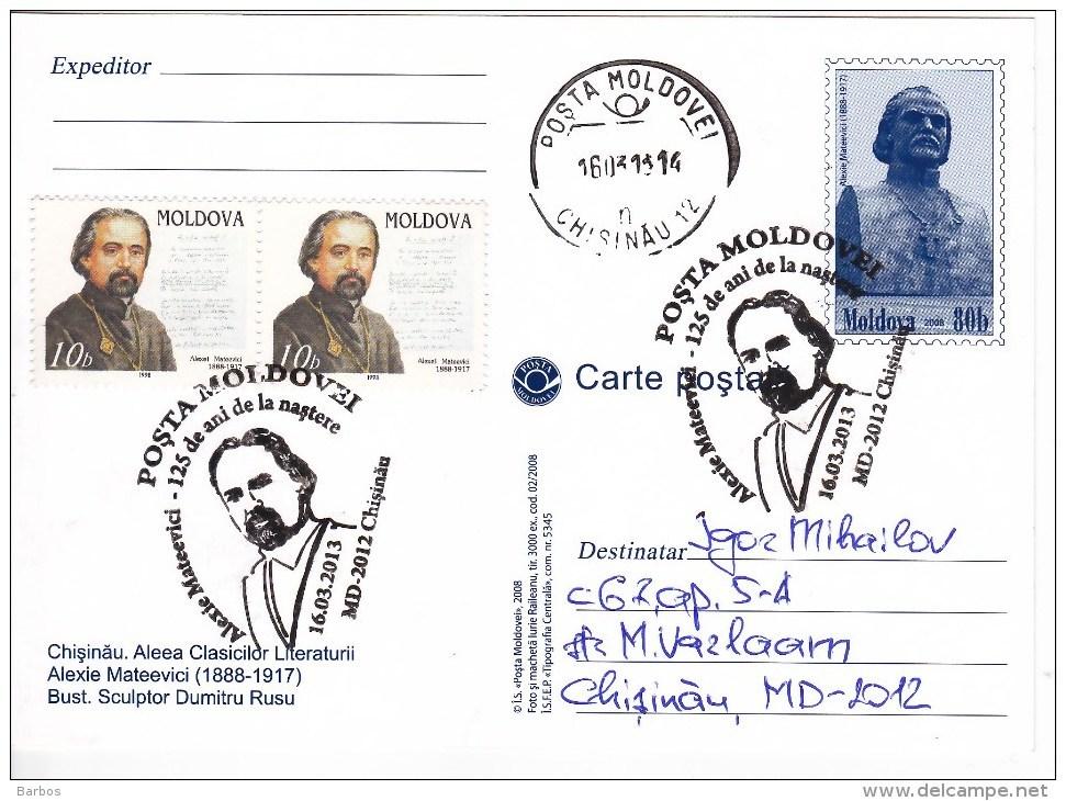 Moldova   Moldavie  Moldau  , 2013 , A.Mateevici ; Priest ; Poet ; Special Cancell. - Moldova