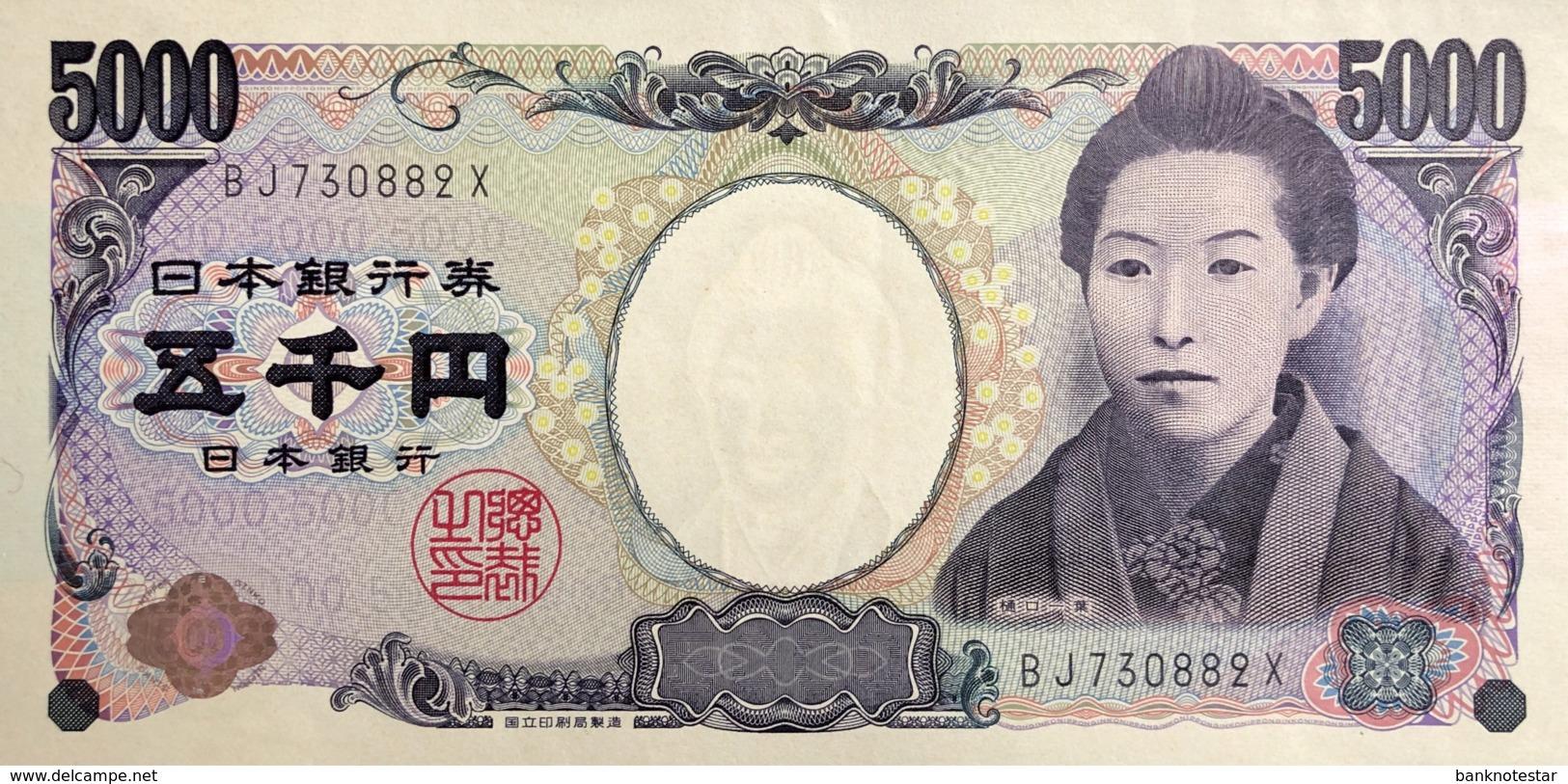 Japan 5.000 Yen, P-105b (2004) - EF/XF+ - Japan