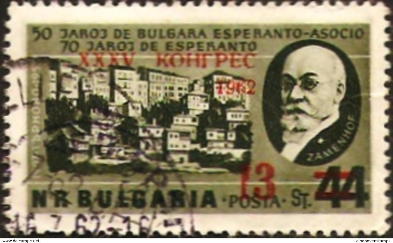 Bulgaria, 1962 Esperanto Congress Overprint On 50 Year Bulgarian Esperanto Society 1  Value Cancelled - Esperanto