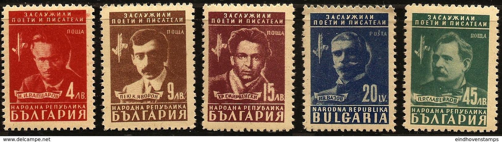 Romania, 1948 Poets & Authors 5 Values MNH Vapzorov, Javorov, Smimenski, Vasov, Stavejkov - Languages