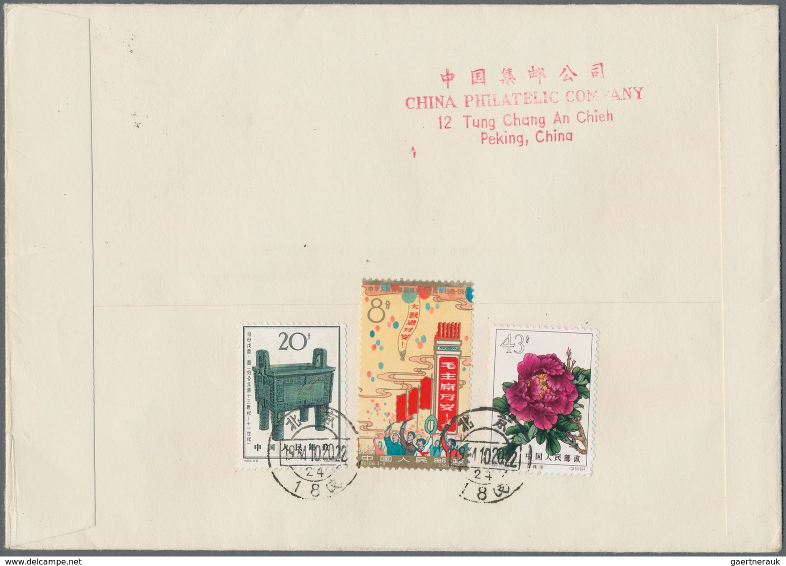 China - Volksrepublik: 1964, FDC Addressed To Hamburg, West Germany Bearing The 15th Anniv Of The Pe - China