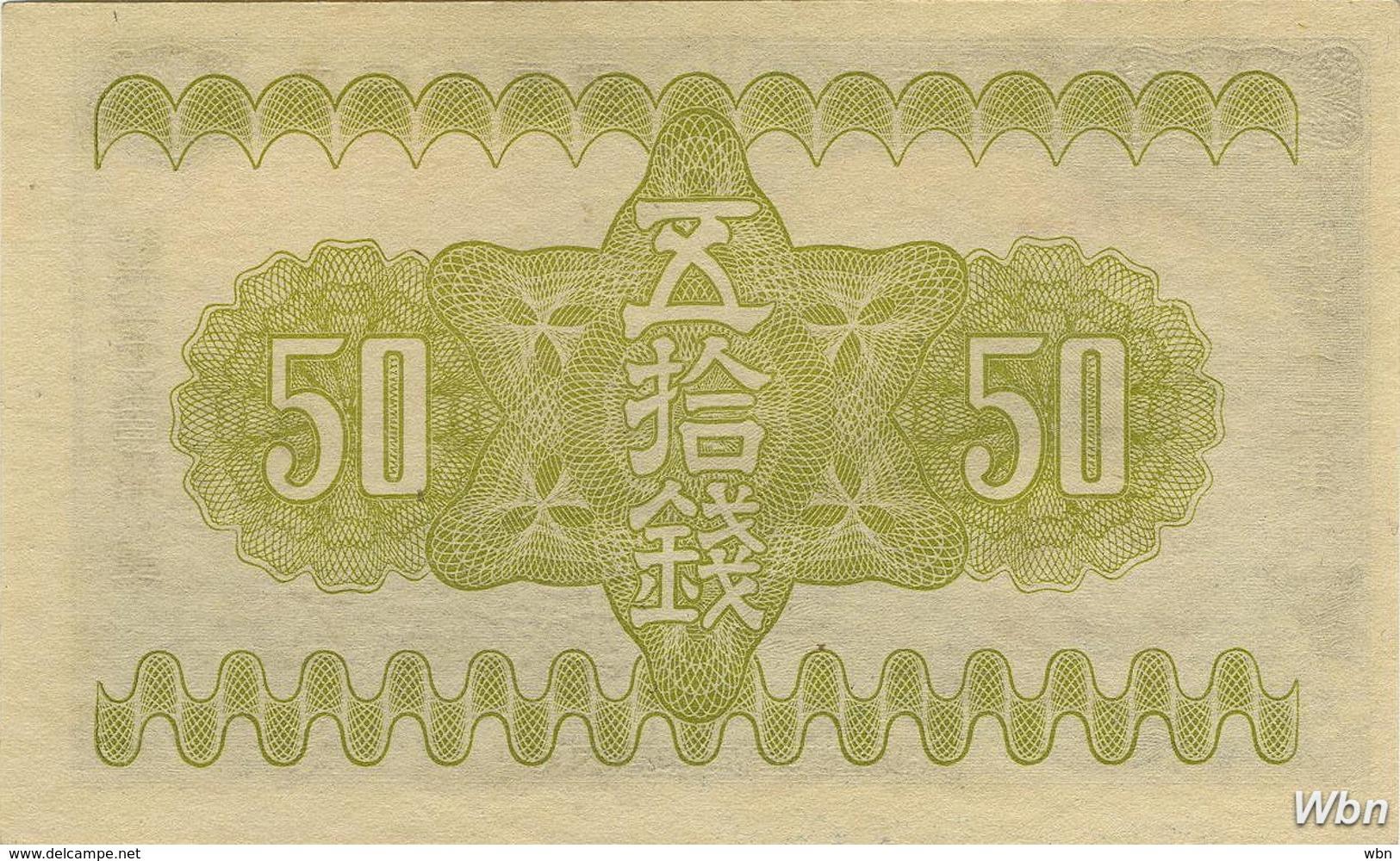 Japan 50 Sen (P58) -UNC- - Giappone