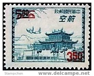 Taiwan 1958 Airmail Stamp Of Rep China Relic Pigeon Bird - 1945-... Republic Of China