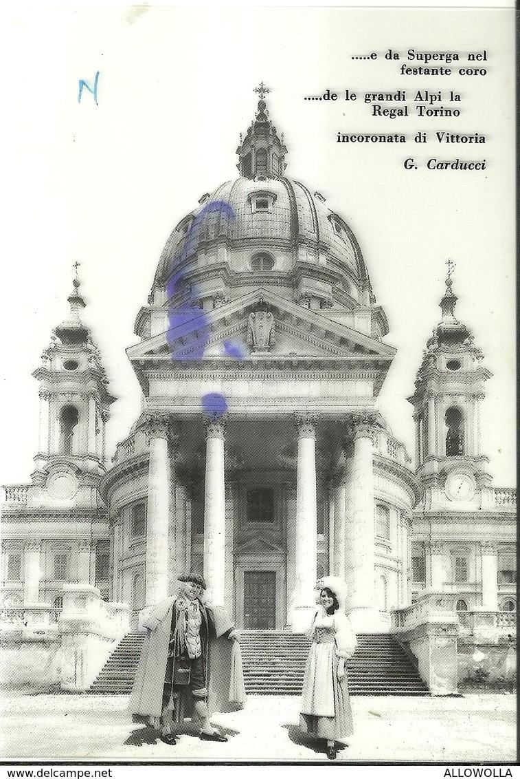 "3955 "" IMPIANTO E PROVE DI STAMPA CARTOLINA POSTALE ""  MATERIALE ORIGINALE - Matériel"