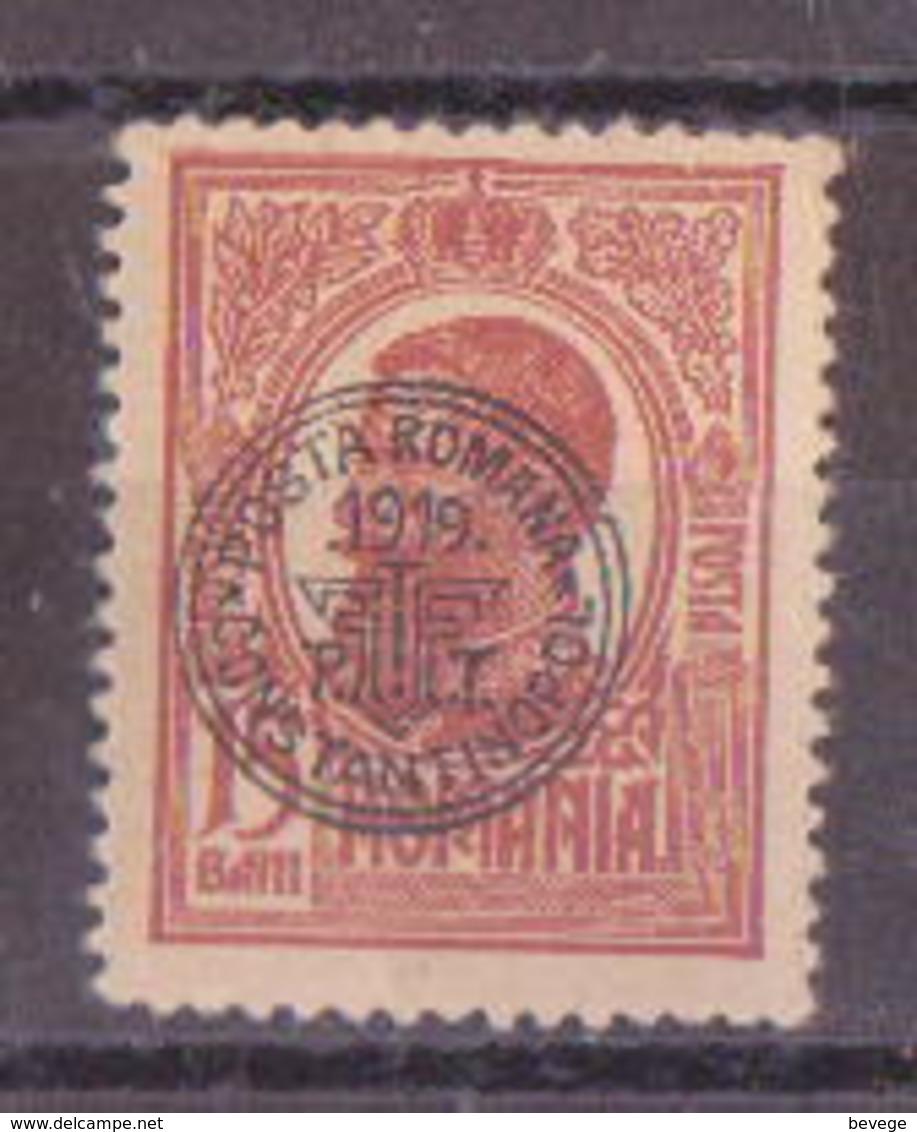 71-792 / ROMANIA LEVANT- 1919    Mi 3 * - Levant (Turquía)