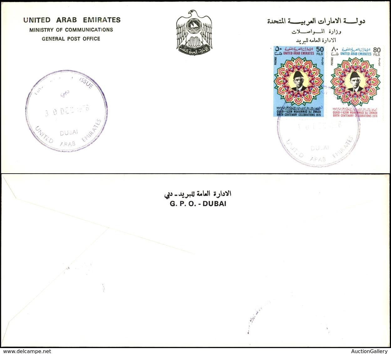 ESTERO - EMIRATI ARABI UNITI - 1976 - Ali Jinnah (75/76) - Serie Completa Su Busta FDC Dubai 30.12.76 (35) - Zonder Classificatie