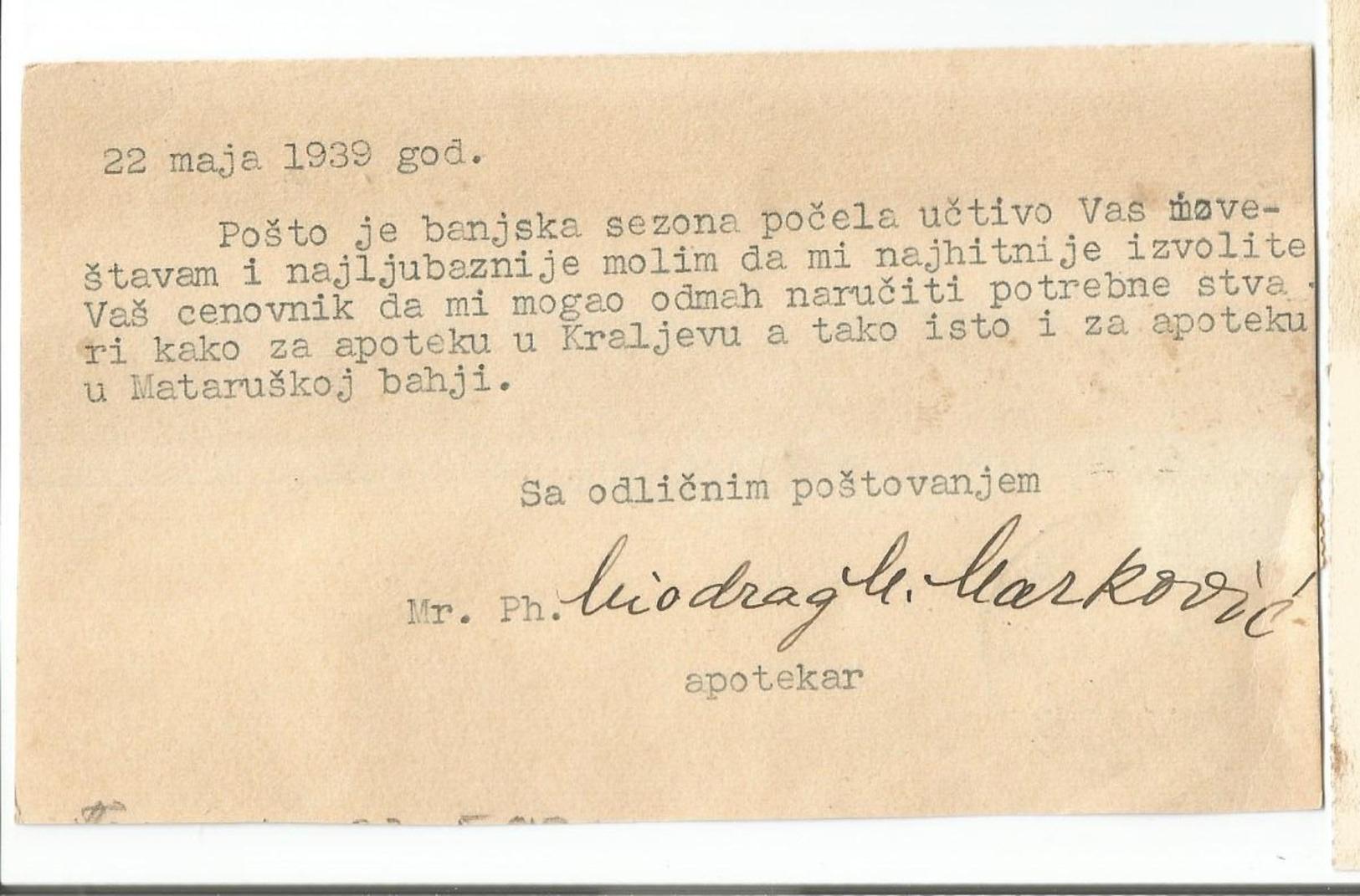 "Kingdom Of Yugoslavia SERBIA 1939. KRALJEVO APOTEKA ""KOD SV. DJORDJA"" PHARMACIA ""DE SAINT GEORGES"" - 1931-1941 Koninkrijk Joegoslavië"