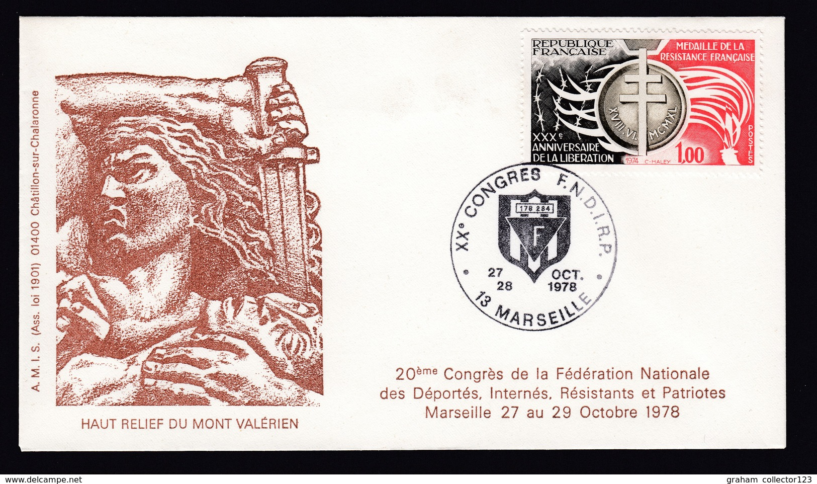 France French Cover Lettre 1978 France French Army Cover WW2 WWII Haut Relief Du Mont Valerien Marseille Postmark - Militaria