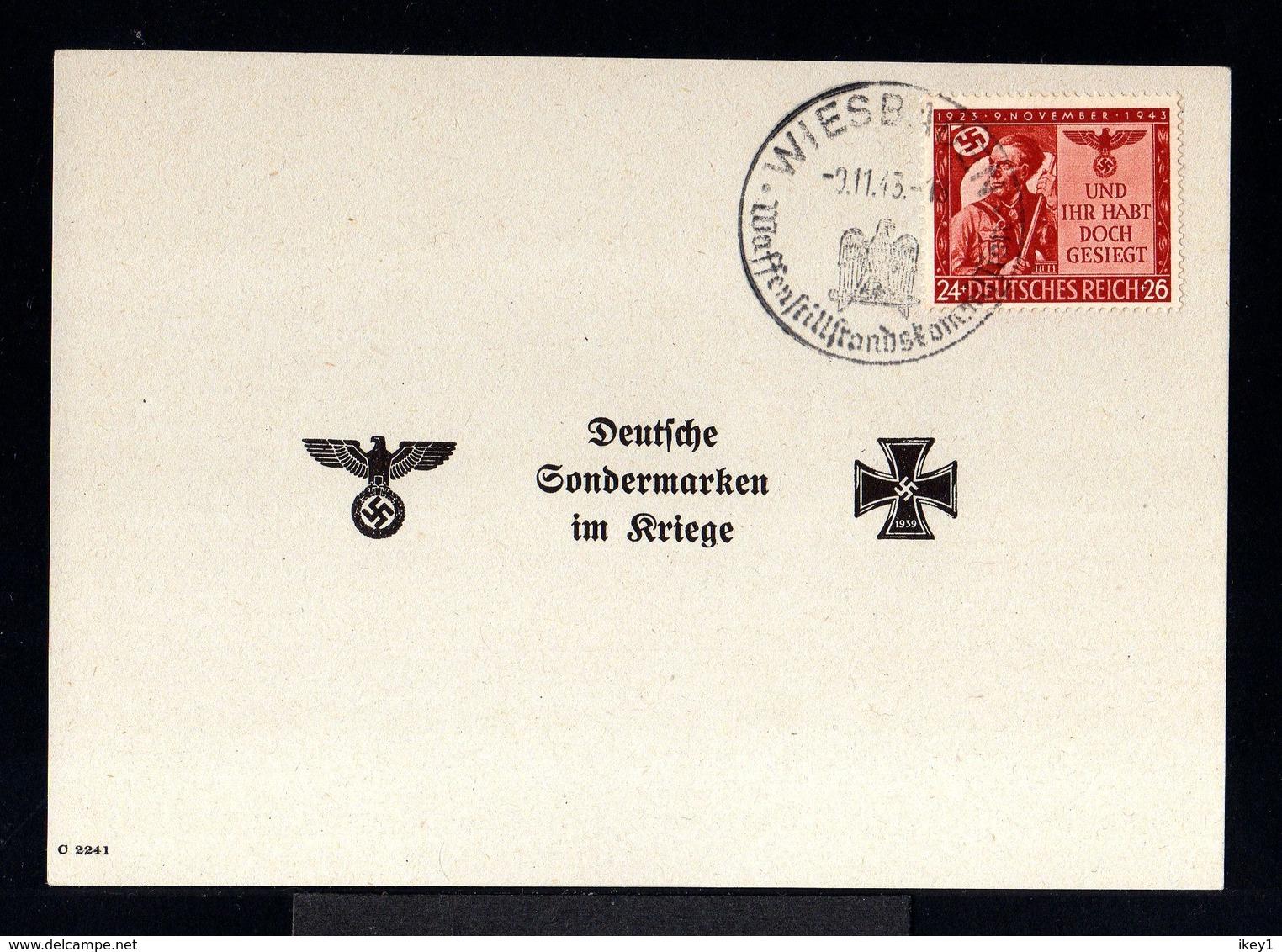 9438-GERMAN EMPIRE-MILITARY PROPAGANDA Sheet CARD GERMAN SPECIALTY MARKS IN WAR.1943.WWII.Wiesbade.DEUTSCHES REICH.Carte - Briefe U. Dokumente