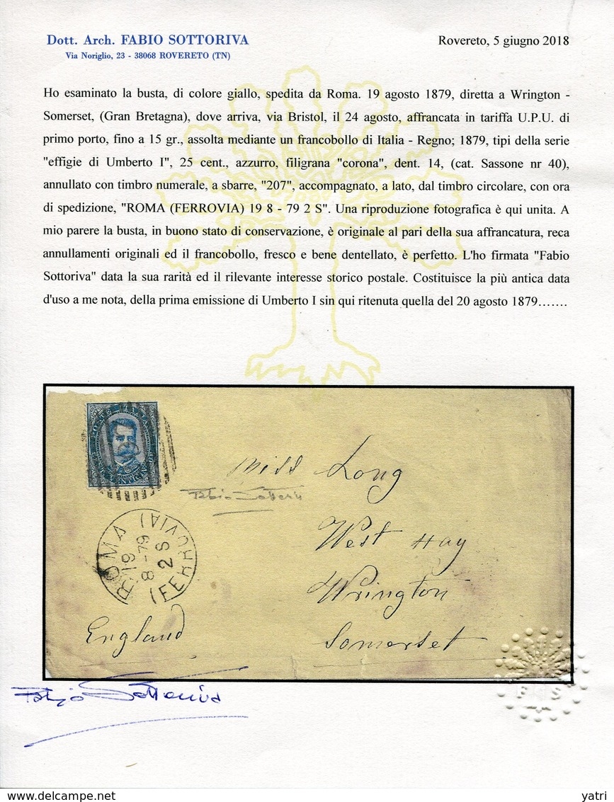 Regno D'Italia (1879) - Prima Serie Di Umberto I - Prima Data Nota: 19 Agosto 1879 - 1878-00 Umberto I