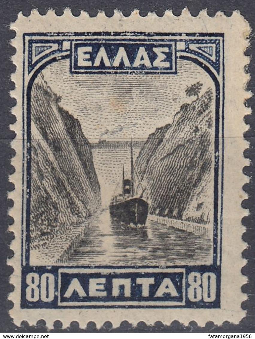 GRECIA - HELLAS - 1927 - Yvert 354 Nuovo MH. - Grecia