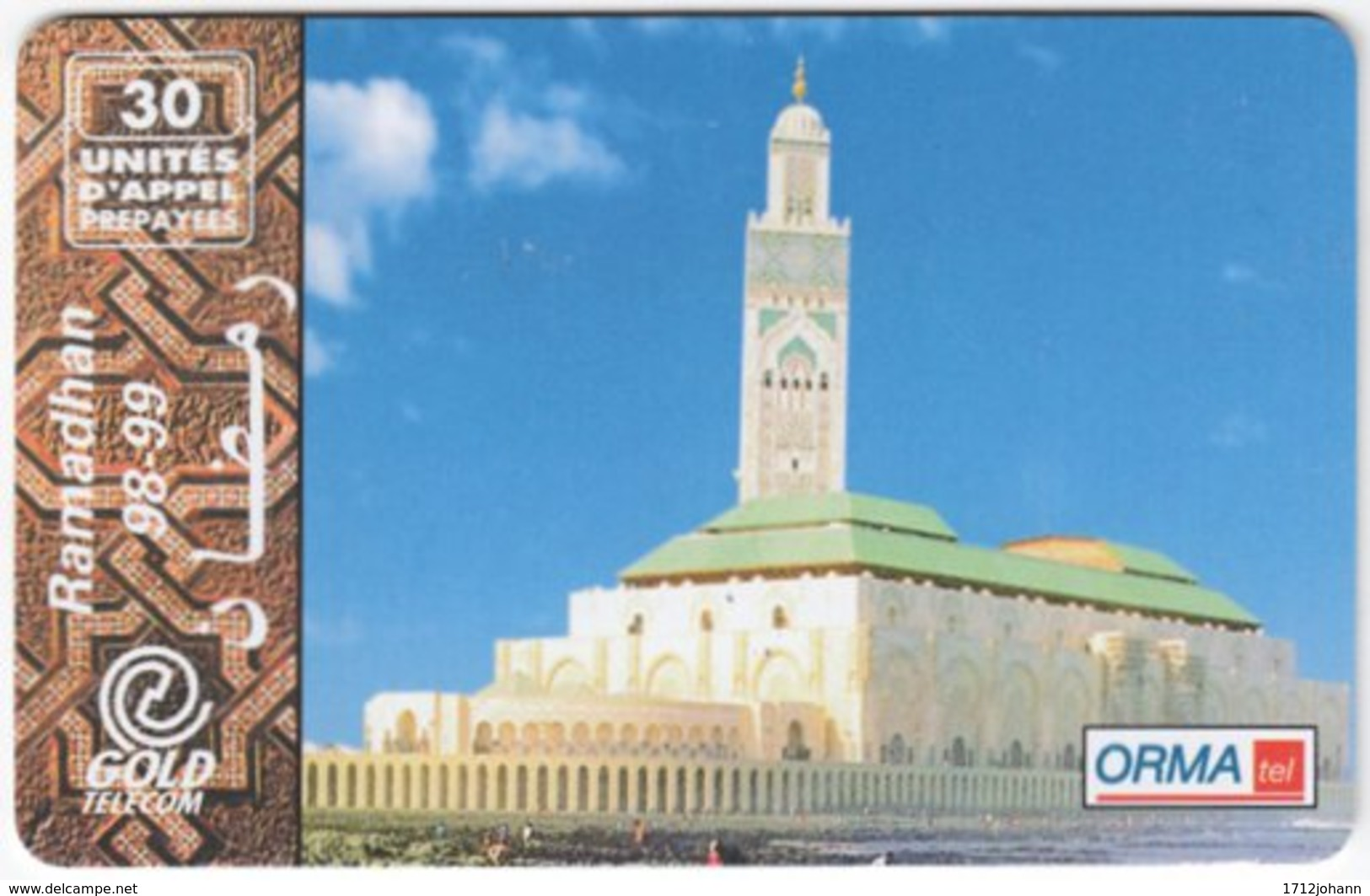 FRANCE C-519 Prepaid ORMA - Architecture, Monumental Building - Used - Nachladekarten (Refill)