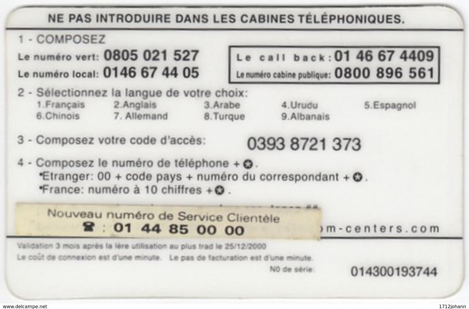 FRANCE C-538 Prepaid Vectone - Map, Globe, Landmarks Of The World - Used - Frankreich