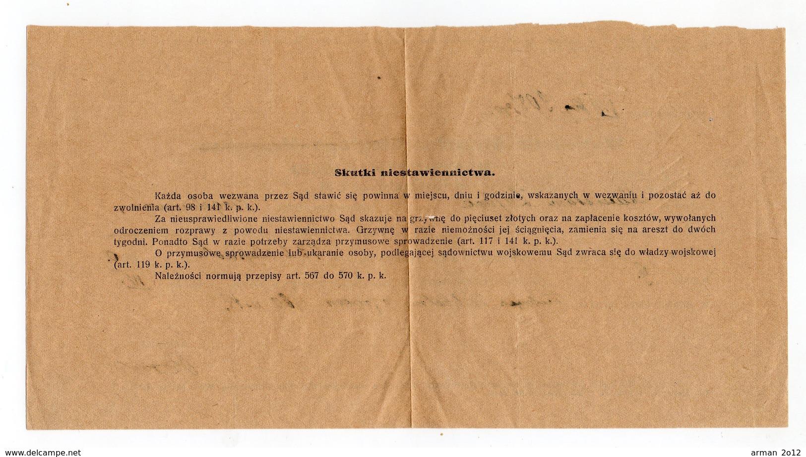 Poland Ukraine Registered Lwow  1930 - 1919-1939 Republic