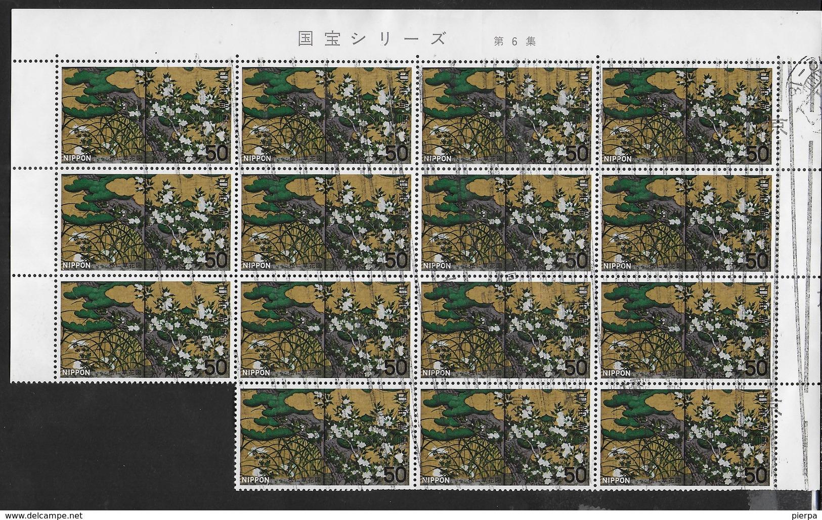 GIAPPONE - 1977 - PITTURA SU PARAVENTO - 50 YEN - BLOCCO DI 15 ESEMPLARI (YVERT 1242 - MICHEL 1340) - 1926-89 Emperor Hirohito (Showa Era)